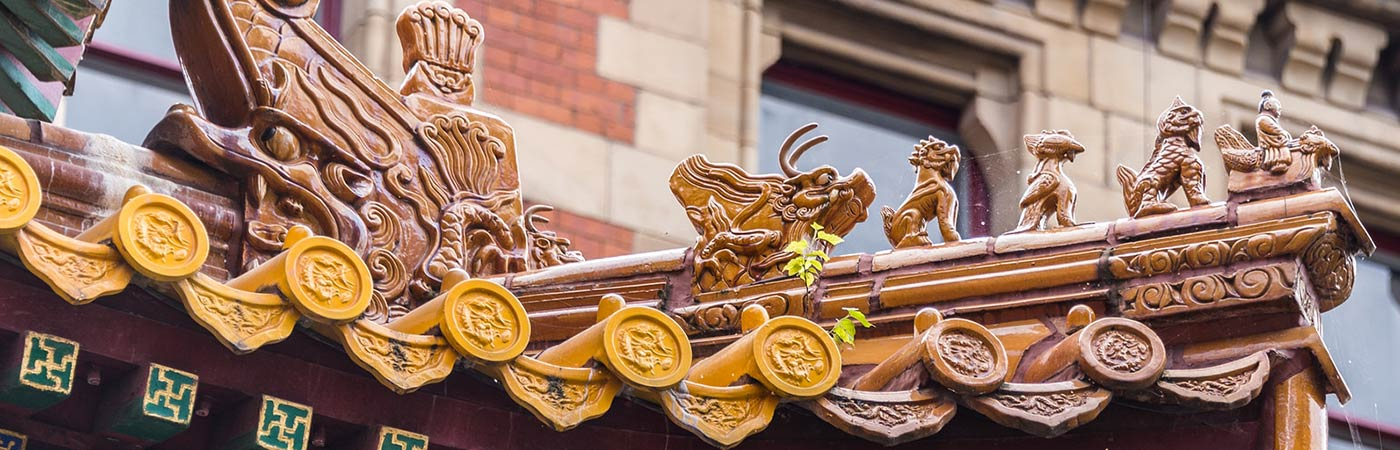 Close up of Chinese Dragon architecture