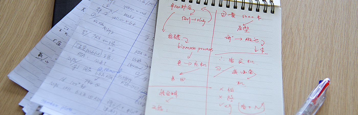 Chinese writing on a notepad